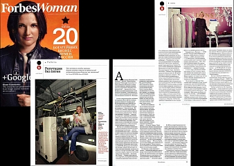 FORBES WOMAN 09.2013